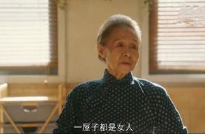 流金岁月:蒋奶奶重男轻女,蒋南孙一句话怼得她没有话说,痛快