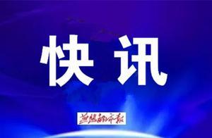 云南新增确诊病例15例,新增无症状感染者2例
