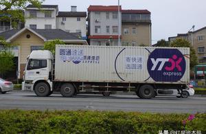 圆通内鬼泄露40万条客户信息!律师:快递公司存在连带责任,可索赔