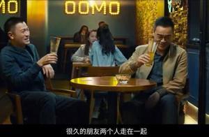 刘德华刘青云两大影帝再合作,拍戏过程很惊险,自称生死之交