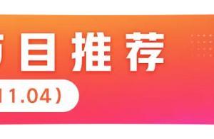 【山东有线-收视指南】央视综艺节目《你好生活》第二季开播