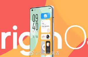 春节倒计时  Origin OS新春版正式推送,年味十足