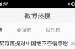 """武契奇为中国人民写祝福贺卡,签名""""577"""""""