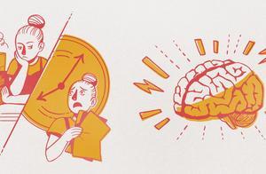 拖延症有借口了,都是基因惹的祸?