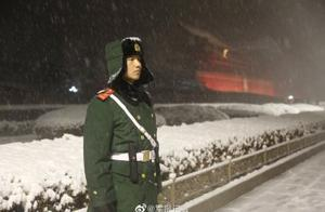 风雪中执勤,这才是最美的雪景