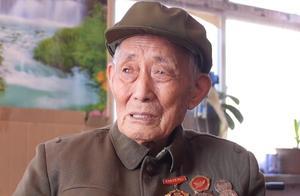 96岁老战士荣立一等功,为何鲜谈往事?他的回答让人想哭……