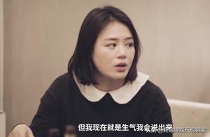 马思纯回应自己胖了,用一个词形容,网友没生气反而被圈粉了?