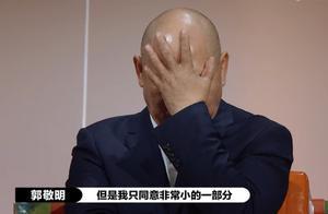 """演员2:李成儒还是""""败了"""",他玩不过这帮""""人精"""""""