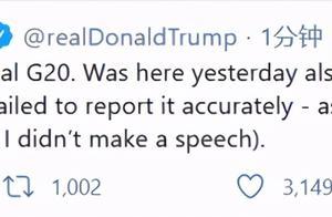 美国确诊破1200万,特朗普却在G20峰会上早退去打高尔夫球!比特币深夜巨震,一度暴跌1000美元