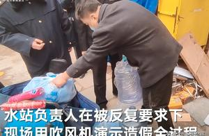 北京卖假冒桶装水黑老板10秒封装 3.3元水灌装后卖20元