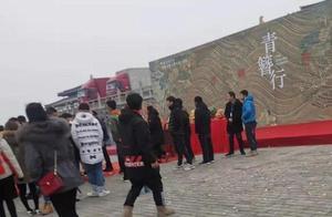 《青簪行》开机,杨紫进组暂未露面,吴亦凡的宣传片也来了