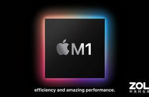 世界最快!苹果自研M1处理器正式亮相:8核心整合显卡内存