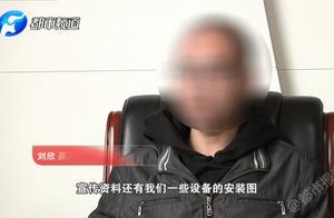 河南一博士定价6万,卖我国核电站资料