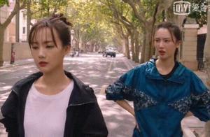 """李一桐金晨剧中同款""""失恋后遗症"""",原来闺蜜才是渣男照妖镜?"""