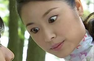 依萍和如萍,谁抢了谁的男朋友?书桓最后终于说出了实话