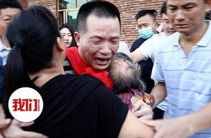 郭喜林:有感于张玉环的496万国家赔偿金