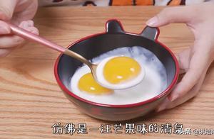 100%还原二次元煎蛋!鸡蛋:我很慌,有人把我做成了吃不起的样子