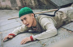 新版《鹿鼎记》韦小宝引争议,张一山回应小宝还在成长?