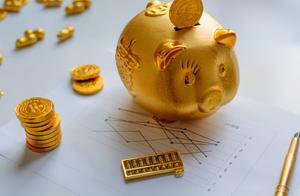 新一代储蓄率明显下降,年轻人过度借债消费是表象,房价才是根本