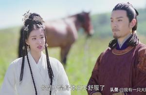 《燕云台》渤海妃玉箫,对耶律贤最好的爱,便是生死相随。