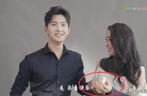 杨洋、热巴新剧《你是我的荣耀》杀青,二人互送礼物有玄机