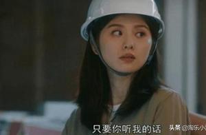 流金岁月:蒋南孙遭职场性骚扰,遭到职场性骚扰女性该怎么应对?