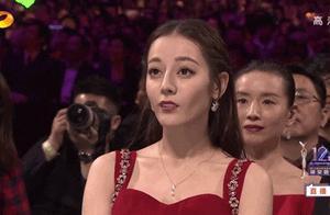 金鹰视后童瑶热巴宣布得奖,王凯倪萍和闫妮的反应对比太真实了