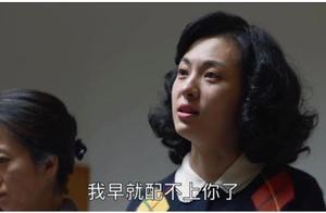 《大江大河2》和程开颜共情的人:有多讨厌她,就有多厌恶自己