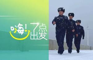 我国已从92个国家接回7万余中国公民丨嗨!七点出发