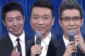尼格买提和康辉朱广权说相声,却替不了撒贝宁,央视boys团魂感人