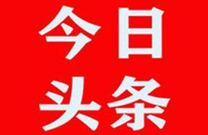 3·15国际消费者权益日,守护消费者权益 普法宣传正当时