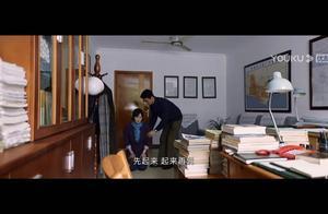 大江大河:前姐夫出事,现任妻子跪地求宋运辉