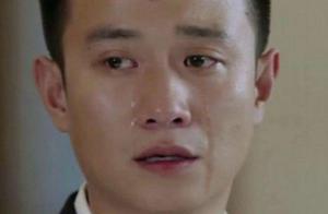 男星哭戏:张一山哭的青筋暴起,黄渤用一滴眼泪证明影帝的演技