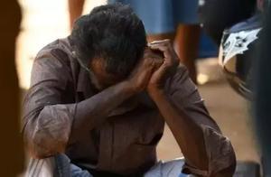 被忽视的斯里兰卡,正在流血哭泣
