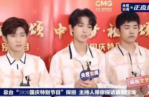 王俊凯为戏减重20斤,上央视跟易烊千玺站一起,脸型对比太明显