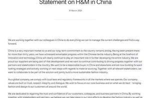 HM发布声明:我还想继续在中国赚钱,但我们没错不道歉
