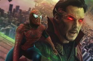 奇异博士加入《蜘蛛侠3》,成为荷兰弟导师,或将开启多元宇宙