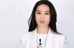 33岁刘亦菲发福,浑身肉嘟嘟,胖到脖子变粗,网友:仙女变大妈