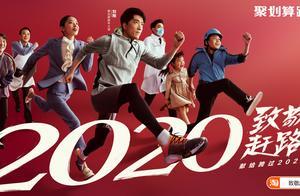 38岁的刘翔仍在向前跑,聚划算X刘翔点亮2020的燃