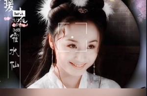 曹颖晒从前剧照,将近二十年过去,46岁的她身材依然紧致
