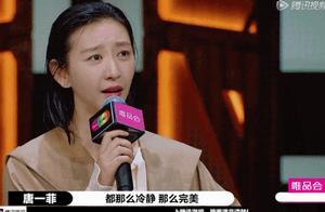 """李成儒:太""""急功近利""""的人生,是一场消耗"""