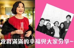 林青霞回归微博,高调晒温馨分享家庭状态,老公一句话让她乐半天