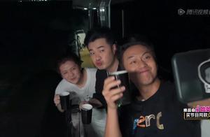 邓超陈赫鹿晗新综艺穷游被虐惨  除了搞笑还有无限精彩!