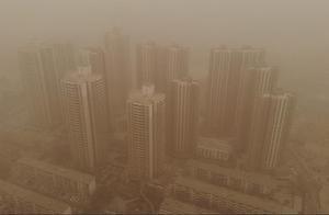 沙尘暴蓝色预警!我国11省区部分地区有扬沙或浮尘