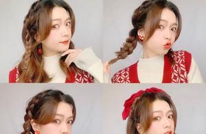 春节发型搭配编发才能更出彩!双麻花可爱,侧边马尾更显温柔
