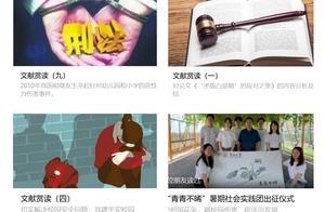 """东南大学""""青青不晞""""团队赴徐州、南通两地调研小学校园伤害事件"""
