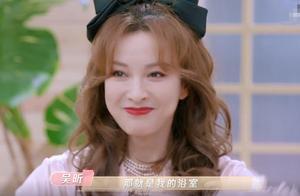 《Beauty小姐》:吴昕家中浴室曝光,这配置莫不是化妆间?