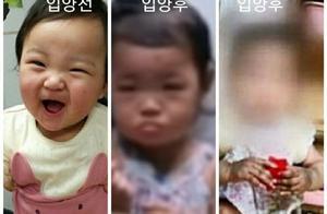 韩国16个月大幼童被养父母虐待致死,3次报警警方都没有调查