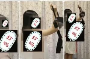 男子炫耀包养多名未成年幼女,警方介入调查【三分钟法治新闻全知道】