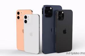 等iPhone12双11大降价?别做梦了,苹果严控渠道供货
